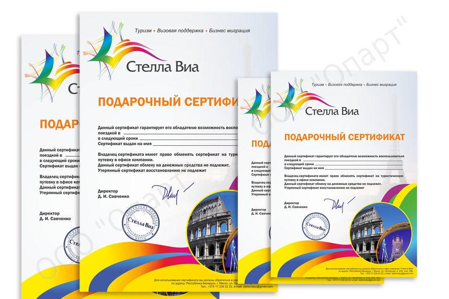 Срок действия диплома о высшем образовании украина Еще Срок действия диплома о высшем образовании украина в Москве